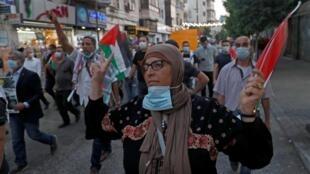 Manifestation à Ramallah contre les accords de normalisation entre Israël, les Emirats et Bahreïn, le 15 septembre 2020.