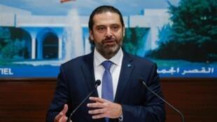 Le Premier ministre démissionnaire libanais Saad Hariri demande une aide financière internationale.