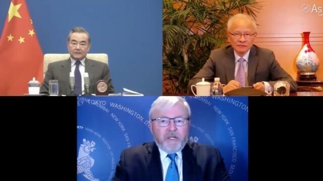 王毅呼吁美国放弃改造中国,不打贸易战等其他什么战(photo:RFI)