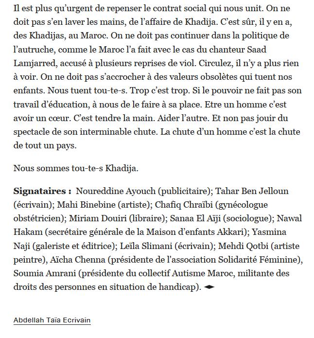 «L'horreur, encore une fois. Le viol banalisé des femmes marocaines, encore une fois», écrit l'auteur Abdellah Taïa.
