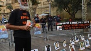 Rassemblement organisé par le mouvement Boycott, désinvestissement, sanctions (BDS) à Montpellier, le 28 juin 2018.
