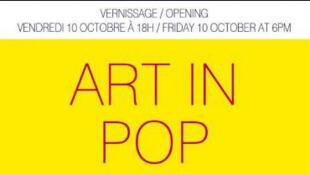 L''exposition Art in Pop se tient jusqu'au 4 janvier 2015 à Grenoble.