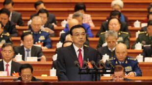 李克强5日向人民代表大会提交政府工作报告