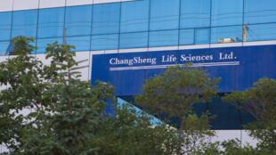 A sede do fabricante chinês de vacinas Changsheng Bio-technology, em Changchun, na China.