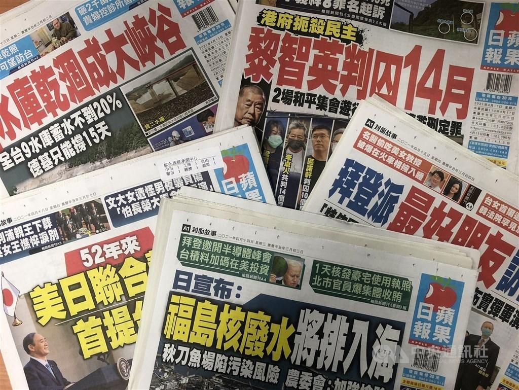 """香港壹傳媒晚間宣布,4月19日與某家""""獨立第三方""""訂立""""不具法律約束力""""的諒解備忘錄,建議出售資產含台灣蘋果日報在內的旗下子公司所有股份"""