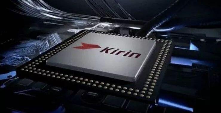 圖為華為7nm芯片麒麟810廣告宣傳照片