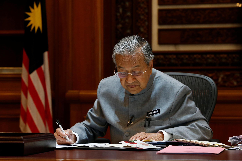 馬來西亞總理馬哈迪 2018年6月19日