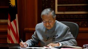 马来西亚总理马哈迪 2018年6月19日