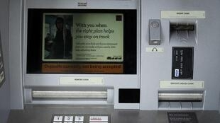 Moçambique: a solução para os pagamentos bancários