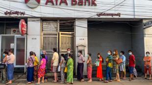 birmanie banque