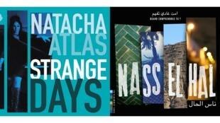 Les pochettes des albums de Natacha Atlas et Nass El Hal.