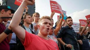 Акция протеста против пенсионной реформы в Москве в день единого голосования 9 сентября 2018 года