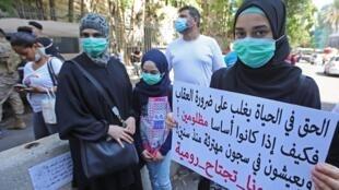 Des proches de détenus de la prison de Roumié manifestent devant le ministère de la Justice à Beyrouth le 14 septembre 2020.