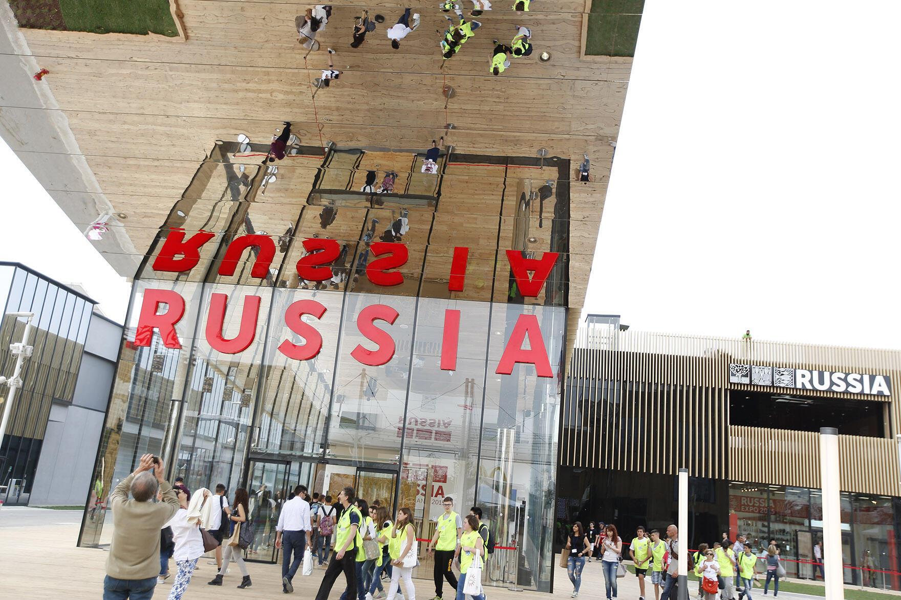 Российский павильон на Всемирной выставке в Милане