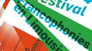 L'affiche du festival les Francophonies en Limousin 2017.