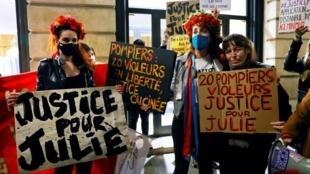 Justice pour Julie