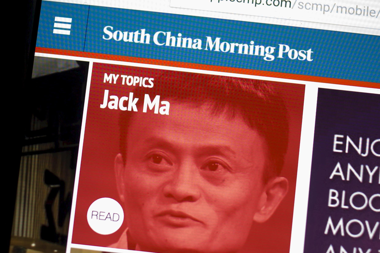 Ông Mã Vân (Jack Ma), chủ tập đoàn Alibaba, công ty vừa mua lại nhật báo South China Morning Post/Bưu điện Hoa Nam buổi sáng của Hồng Kông.