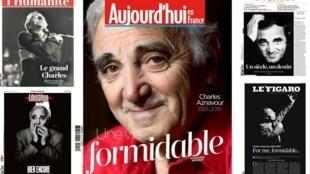 Первые полосы французских газет в день смерти Шарля Азнавура
