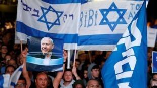 La manifestation de soutien à Benyamin Netanyahu, à Tel Aviv, le mardi 26 novembre.