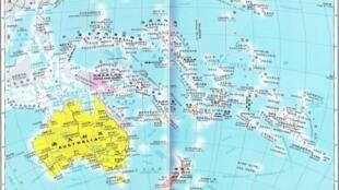 太平洋峰会开幕 难民小孩诺鲁受虐意外成焦点