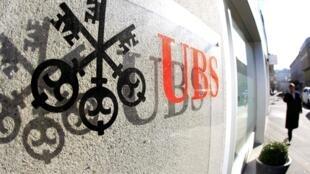 Les bureaux de la banque suisse UBS à Zurich, le 30 octobre 2012.