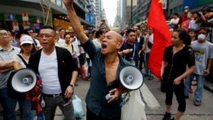 Tại phố Admiralty, phong trào đòi dân chủ tiếp tục kêu gọi biểu tình - Reuters