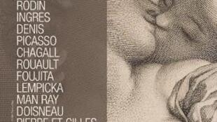 Affiche de l'exposition « L'Art d'aimer ».