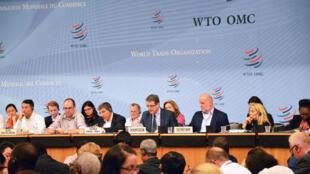 Comité de Negociaciones Comerciales, este 31 de julio de 2014.