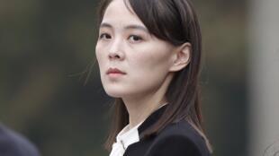 Kim Yo-jong, sœur du leader nord-coréen Kim Jong-un, le 2 mars 2019.
