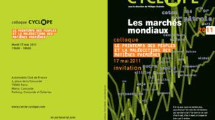 L'édition 2011 du rapport Cyclope.