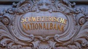 Em geral, Suíça aguarda que decisão judicial já tenha sido promulgada antes de entregar dinheiro de clientes.