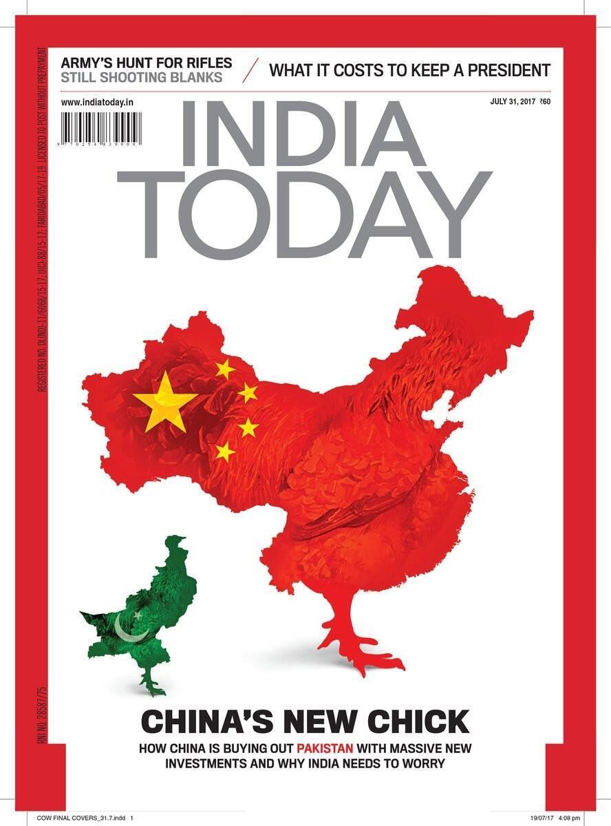 印度销量颇高的杂志《今日印度》(India Today)2017年7月底最新一期封面上的中国地图