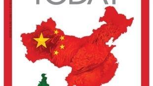 印销量颇高的杂志《今日印度》(India Today)2017年7月底最新一期封面上的中国地图