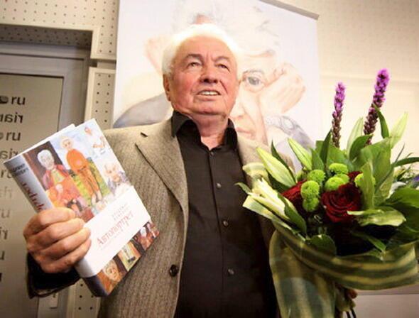 Владимир Войнович (фото с сайта писателя)