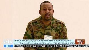 Waziri Mkuu wa Ethiopia Abiy Ahmed alionekana kwenye televisheni ya serikali akivalia sare ya jeshi Jumamosi usiku , akitangaza kufanyika kwa jaribio la mapinduzi Dahir Bar.