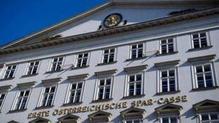 La Banque centrale autrichienne, à Vienne.