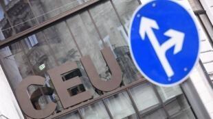 L'Université d'Europe centrale va maintenir certains cours à Budapest, mais la majorité se tiendront à Vienne à partir de 2020.