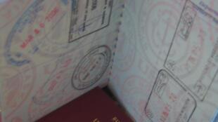 Proposta europeia pede autorização prévia para visitantes ao bloco europeu.