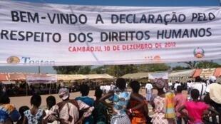 La déclaration  de Cambadju a été signée par 75 communautés, le 10 décembre 2012.