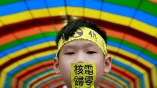 台灣總統府前反核靜坐示威一男孩2014年4月26日台北