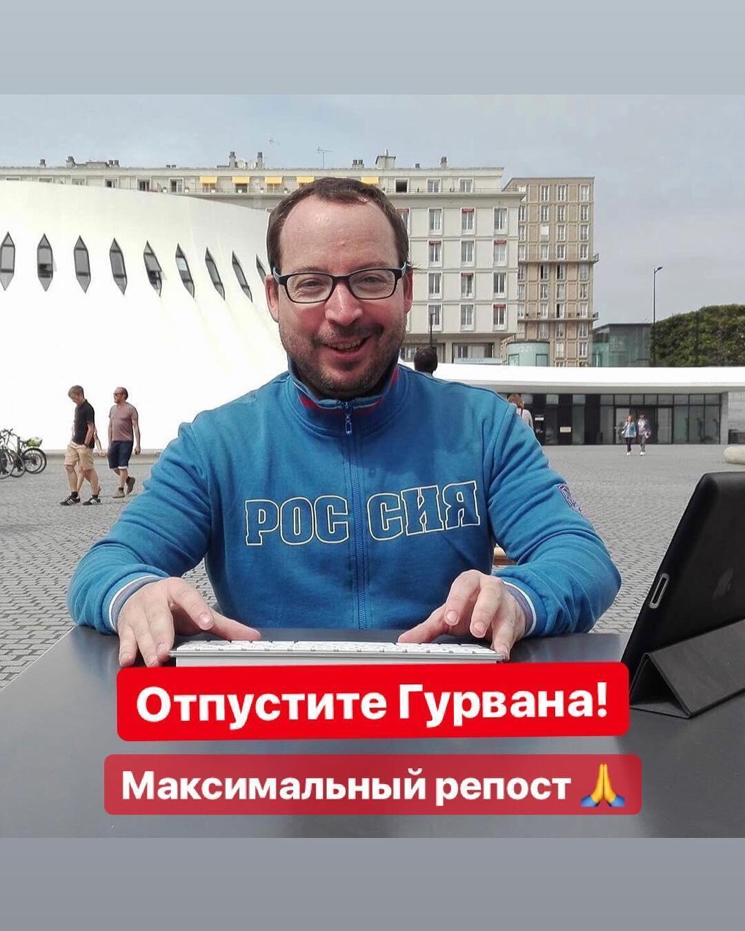 Француза Гурвана Ле Галля арестовали на два месяца в Тольятти по подозрению в даче взятки