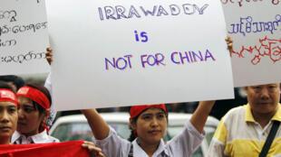 存檔圖片 :生活在馬來西亞的緬甸人示威反對密松大壩項目 2011年9月22日  / Image d'archive: A Myanmarese living in Malaysia shouts slogans during a protest against the Myitsone project, in Kuala Lumpur September 22, 2011.
