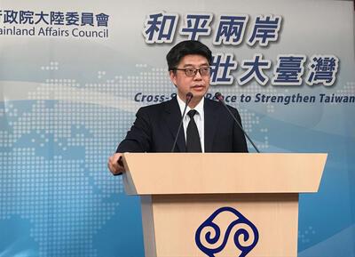 陸委會副主委邱垂正2018年3月1日表示,陸方提出的惠台31條措施並無法律效力,陸委會持續關注落實情況。