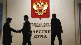 До выборов в Госдуму РФ осталось три недели