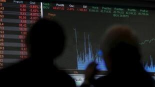 L'économie brésilienne s'est contractée de 1,9% au deuxième trimestre par rapport au premier, entrant ainsi en récession.