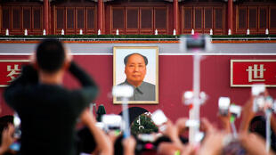 Aniversário 40 anos da morte de Mao Tse Tung,