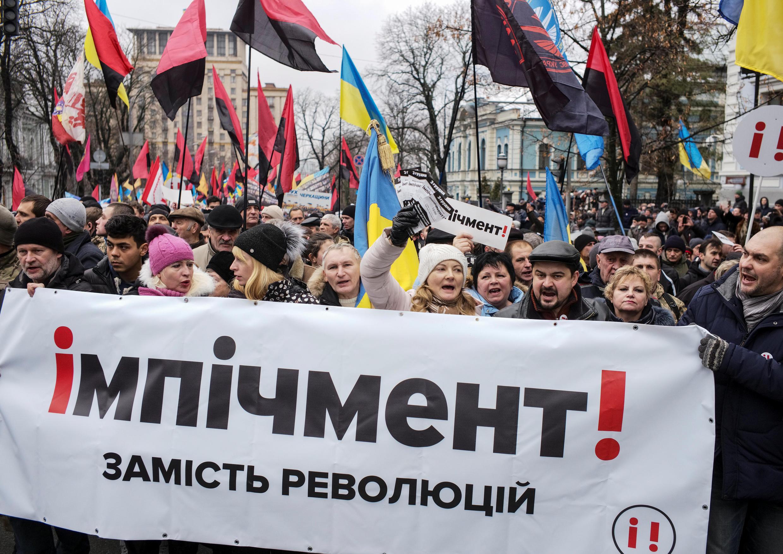 Протестный митинг в Киеве 3 декабря 2017