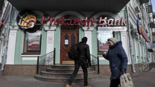 Banque fermée dans le centre de Kiev, le 24 février 2014.