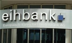 بانک تجارت ایران و اروپا