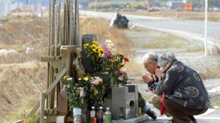 Los restos mortales de una mujer desaparecida en el tsunami de 2011 fueron hallados e identificados recientemente, dias antes del décimo anivervario del desastre.